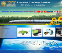 LogisticsTrackingSystem